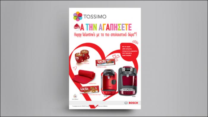Fotolio ektyposeis flyers leaflets 18