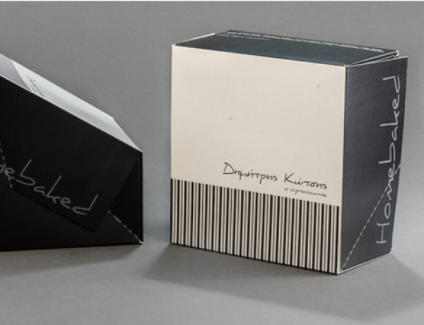 Fotolio ektyposeis syskevasia packaging 10 e1495618199708