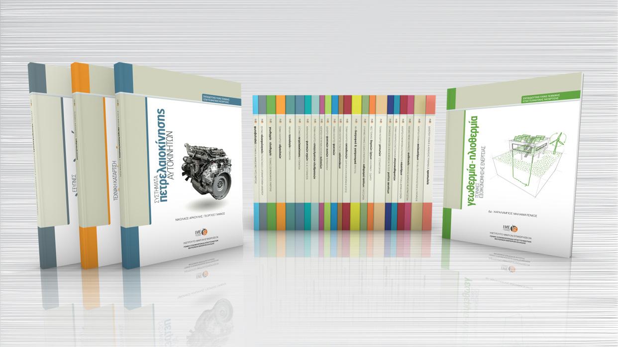 fotolio ektyposeis etairikh taytothta 1stProduct Books
