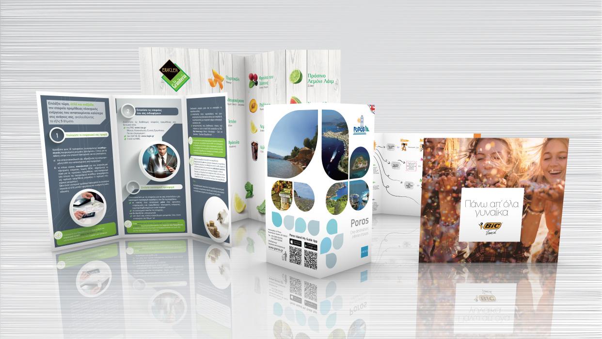 fotolio ektyposeis etairikh taytothta 1stProduct Brochures