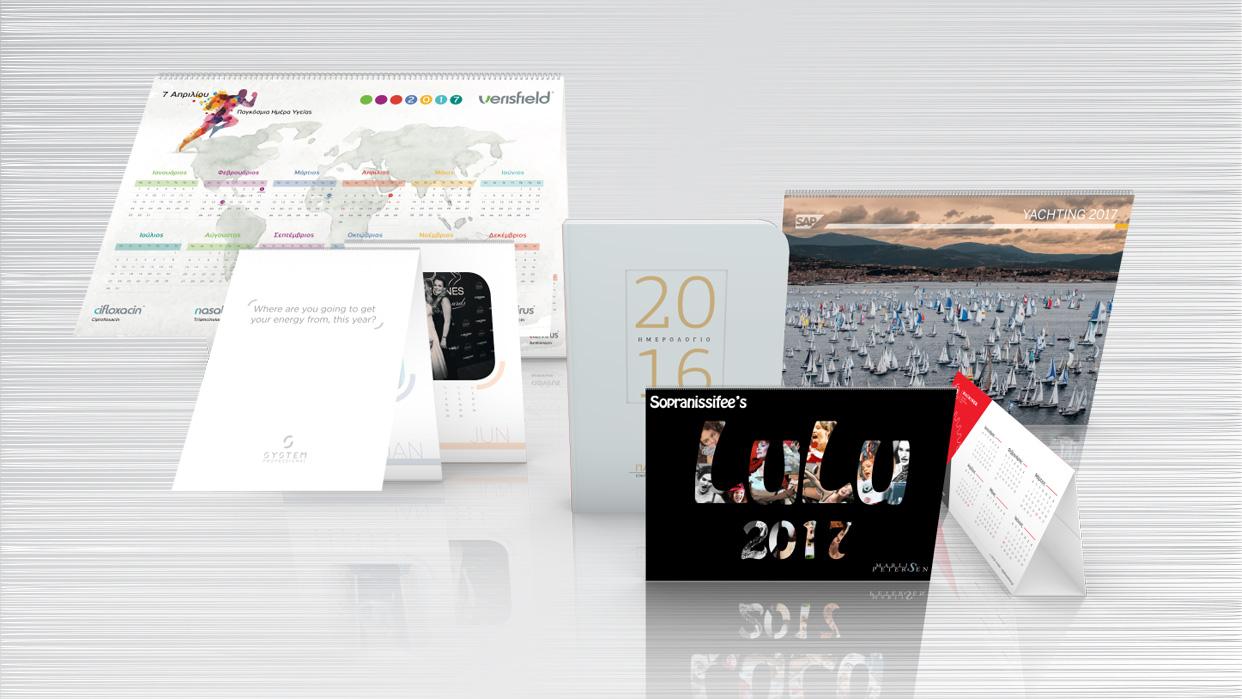 fotolio ektyposeis etairikh taytothta 1stProduct Calendar