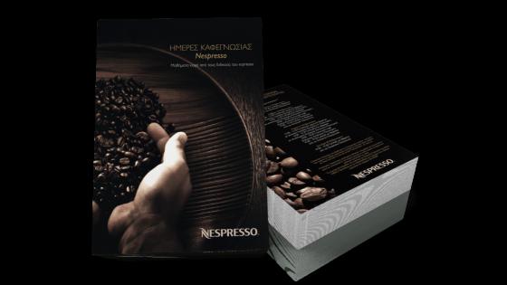 fotolio ektyposeis promotion flyers leaflets nespresso01 tiny