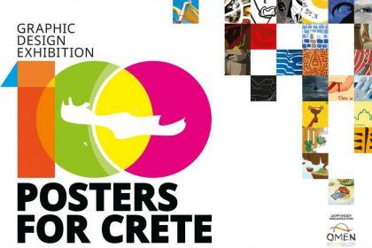 fotolio 100 posters for crete poster01