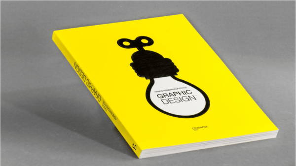 Fotolio erga ektyposeis biblion graphic design panos konstantopoulos