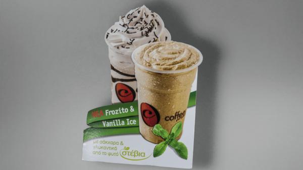 Fotolio erga ektyposeis syskevasia kartolina frozito gregorys cafe