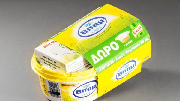Fotolio erga ektyposeis syskevasia promo packaging bitam butter